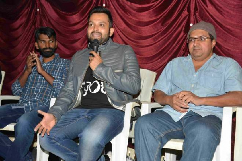 Trunk Audio Release Photos