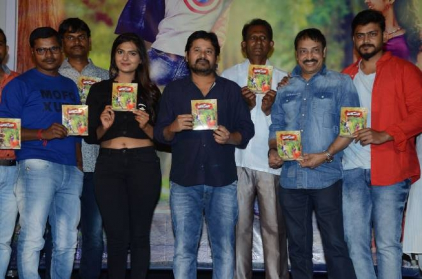 Vaadena Audio Launch Photos