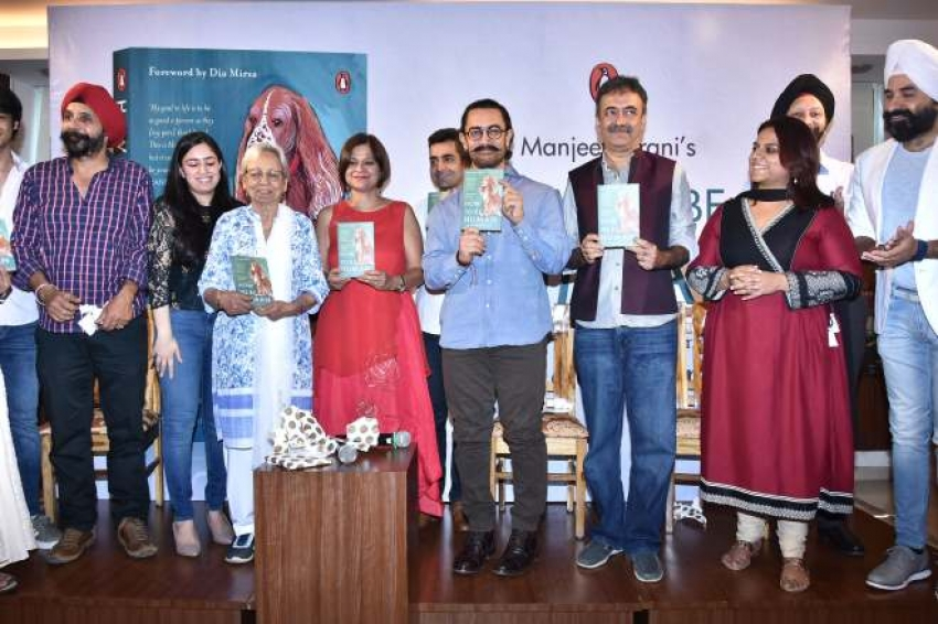 Aamir Khan to launch Manjeet Hirani's book How To Be Human Photos