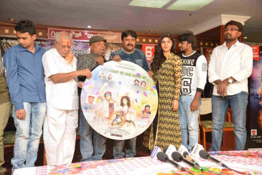 C3 Movie Audio Release Photos