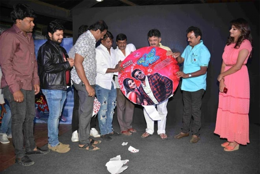 Johnny Johnny Yes Papa Audio Release Photos