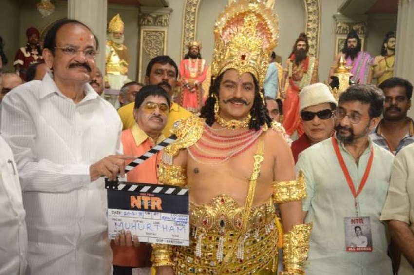 NTR Biopic Movie Opening Photos