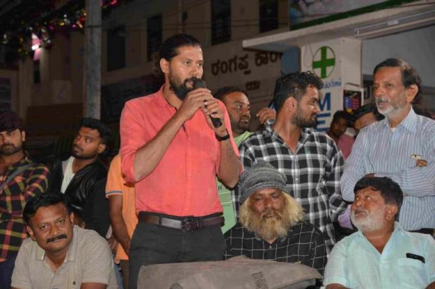 Panchatantra Press Meet Photos