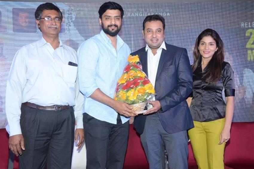 Rajaratham Movie Pressmeet Photos