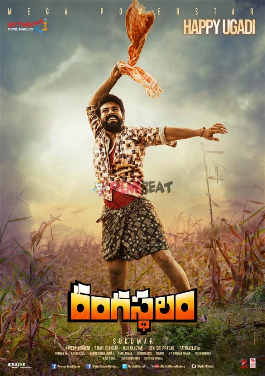 rangasthalam movie free download teluguwap.net
