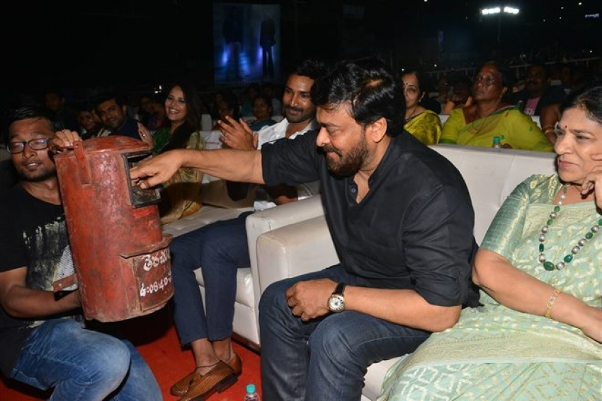 Rangasthalam Pre Release Function Photos