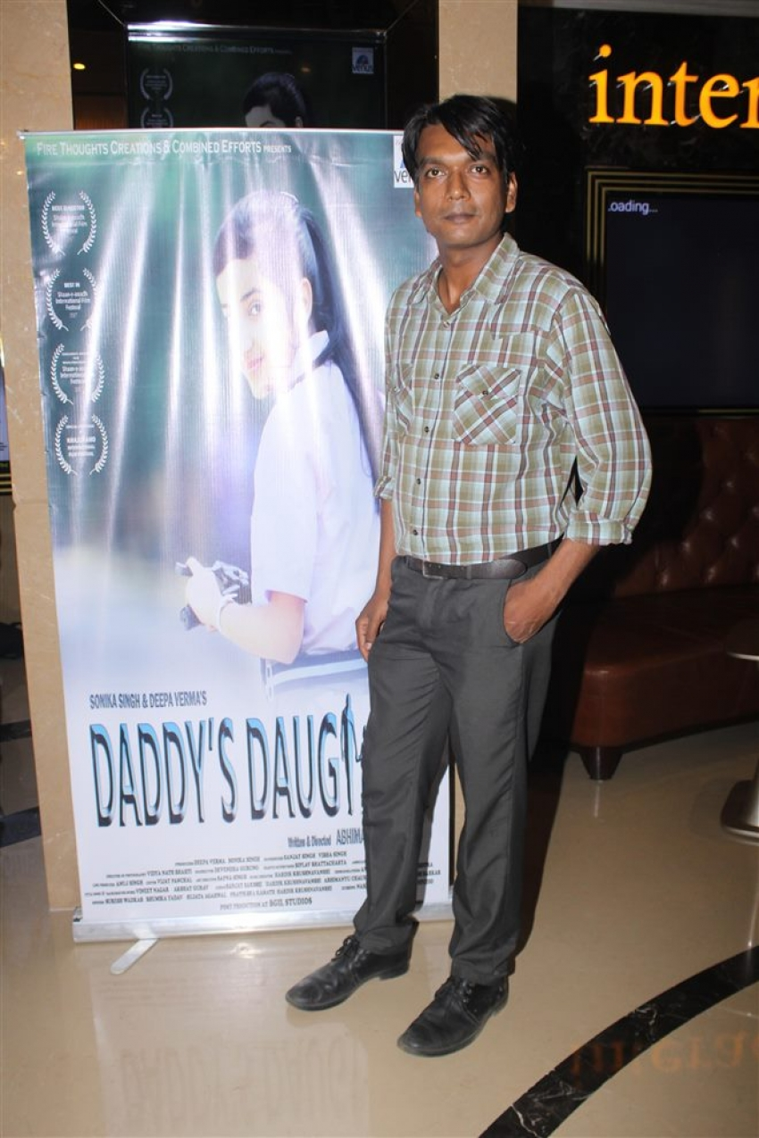 Screening Of Daddy's Daughter Photos