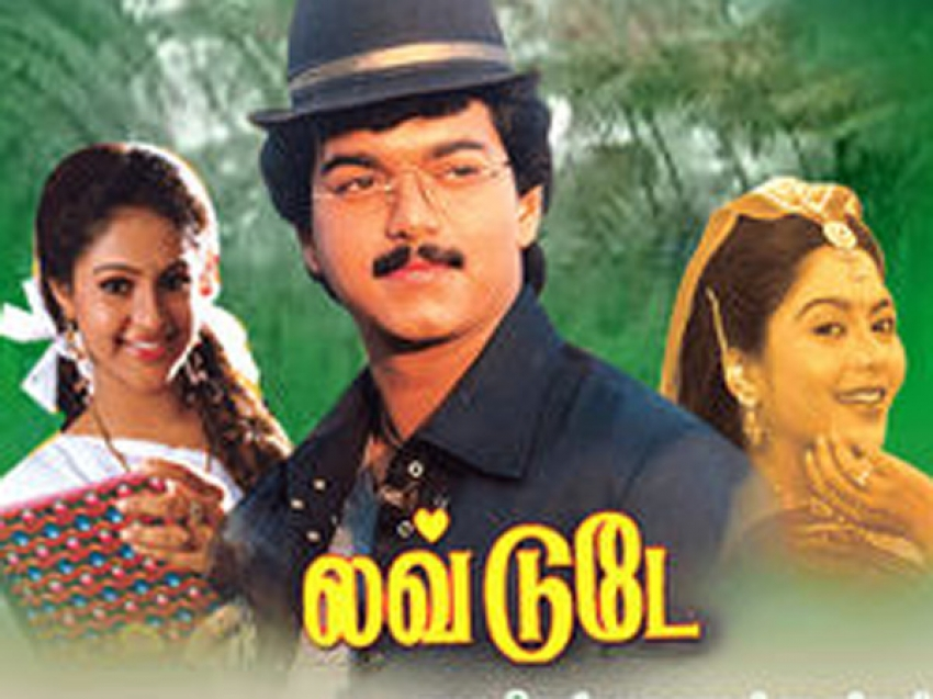 Tamil Movies Which Turned Down By Thala Ajith Photos