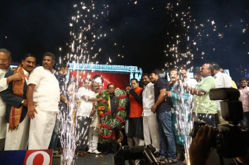 Tsr Kakatiya Lalitakal Parishat Photos