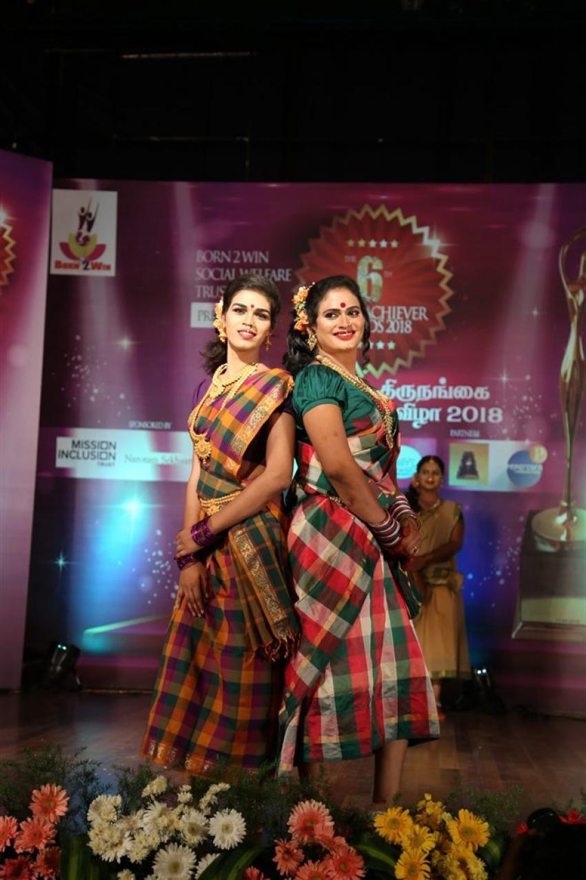 6th Trans Achiever Awards Photos