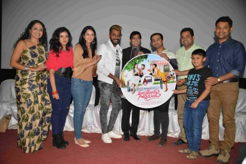 Asathoma Sadgamaya Audio Release Photos