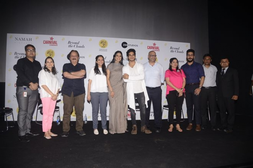 Beyond The Clouds Special Screening