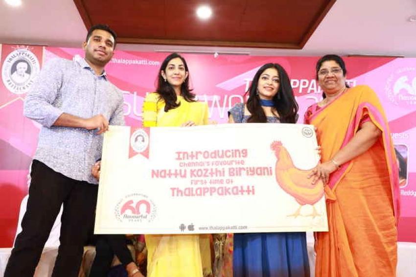 Janani Iyer Presents Thalappakatti Super Woman 2018 Award Photos
