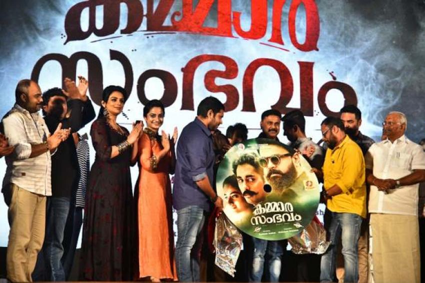 Kammara Sambhavam Audio Launch Photos