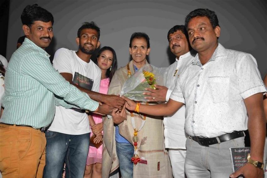 Kelavu Dinagala Nanthara Movie Audio Release Photos