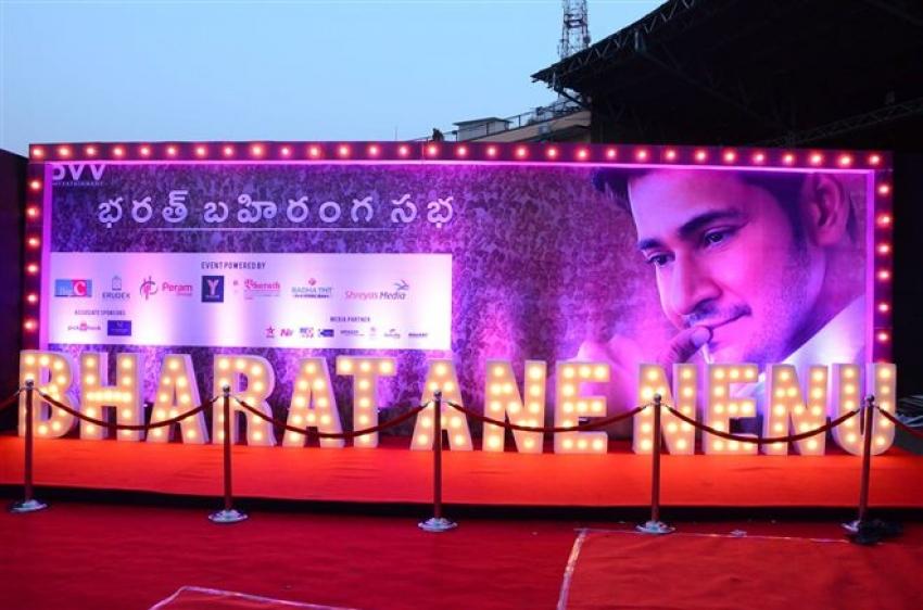 Mahesh Babu's Bharat Ane Nenu Audio Release Photos