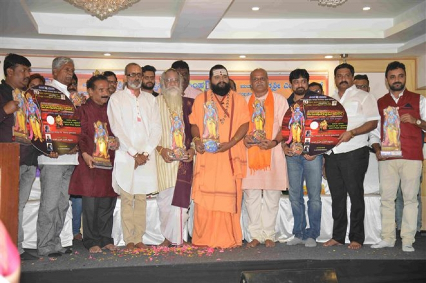 Sampoorna Ramayana Film Audio Release Photos
