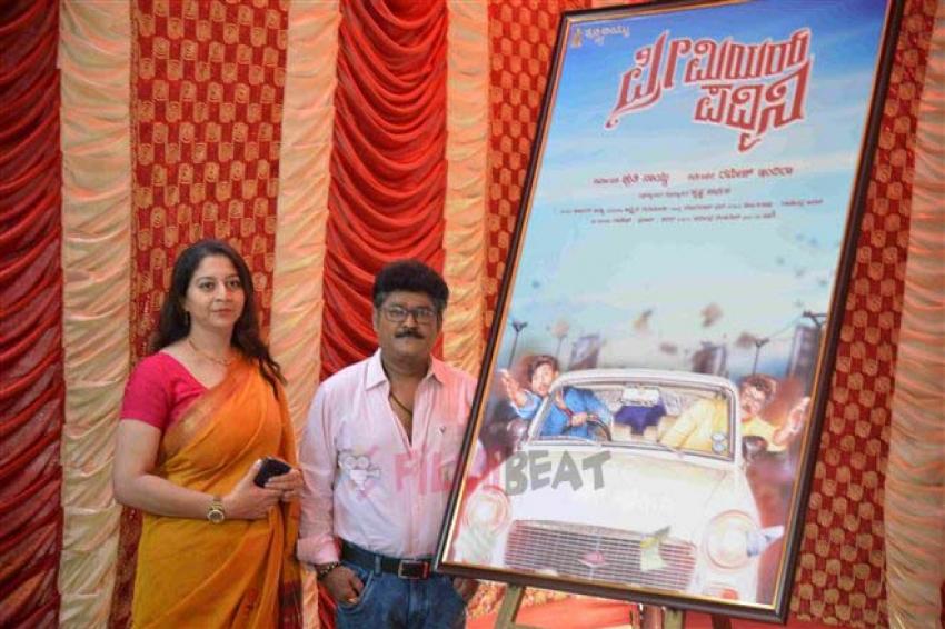 Premier Padmini Film Pooja And Press Meet Photos