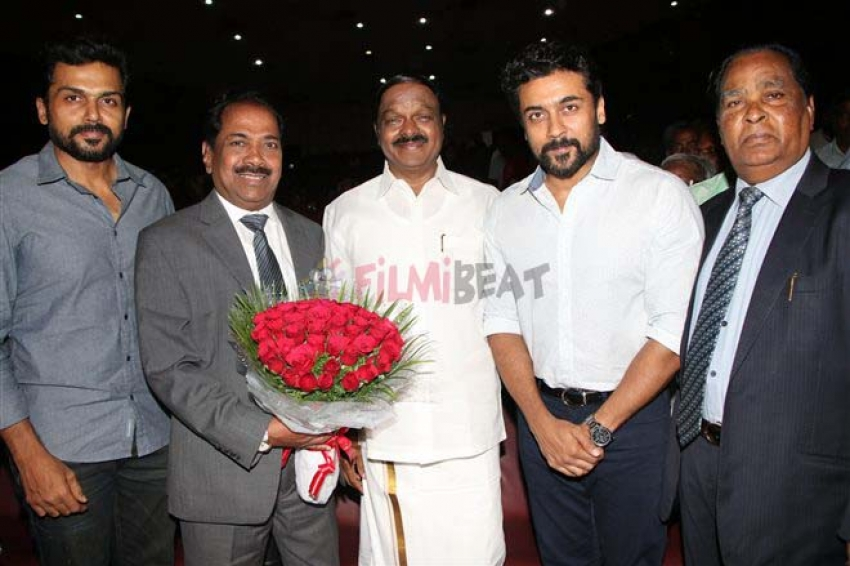Suriya & Karthi Launch Naan Kanda Mgr Book Launch Photos