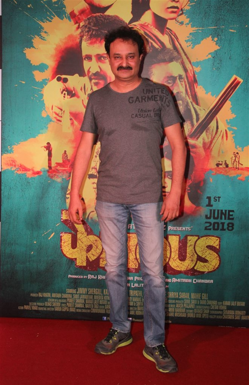 Trailer Launch Film Phamous Photos