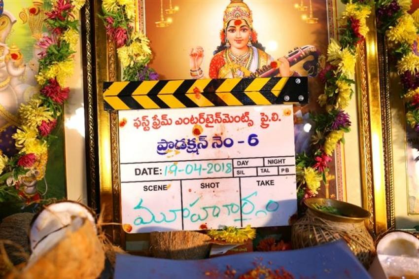 Varun Tej New Movie Opening Photos