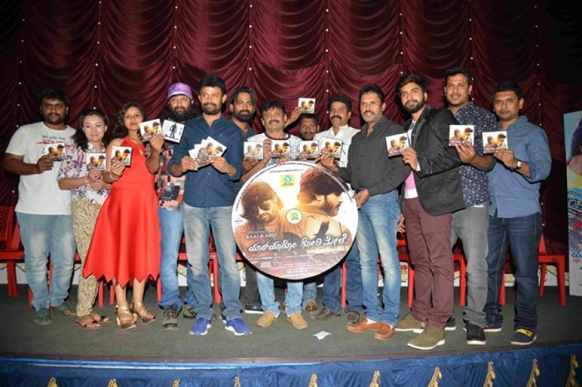 Yar Yaro Gori Mele Movie Audio Release