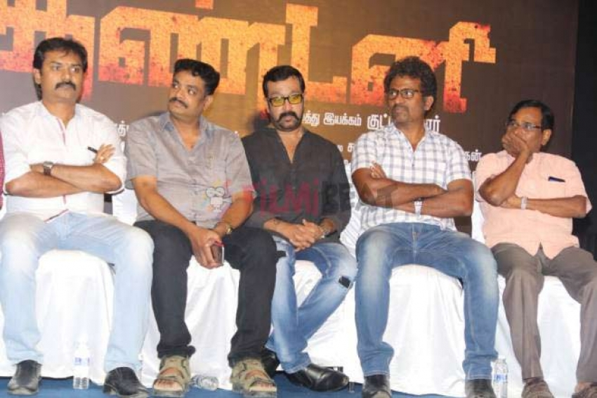 Antony Audio Launch Photos