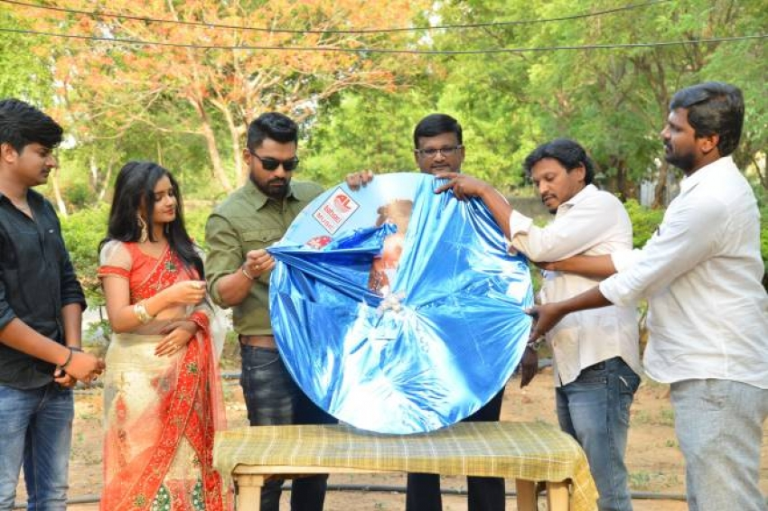 Bangari Balaraju Audio Release Photos