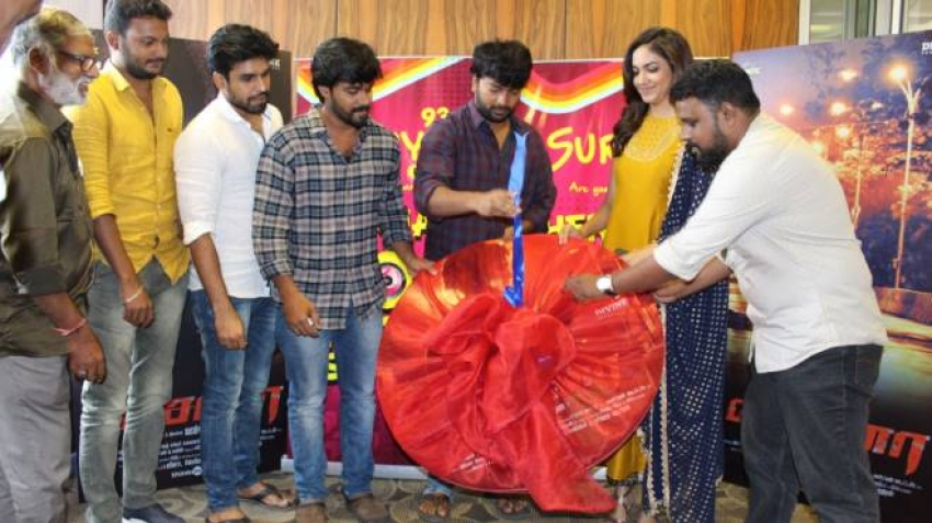 China Movie Audio Launch Photos