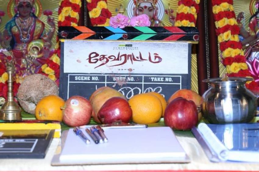 Devarattam Movie Pooja Photos