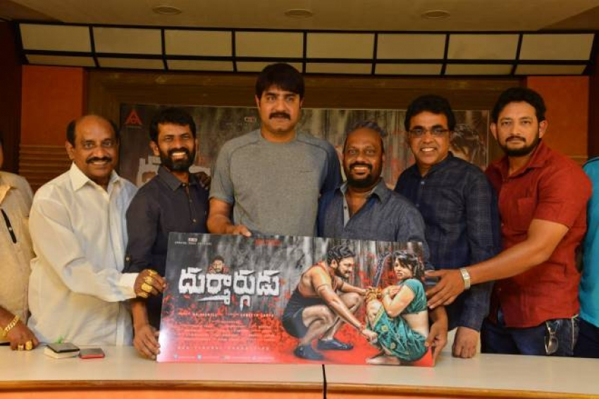 Durmargudu Movie Press Meet Photos