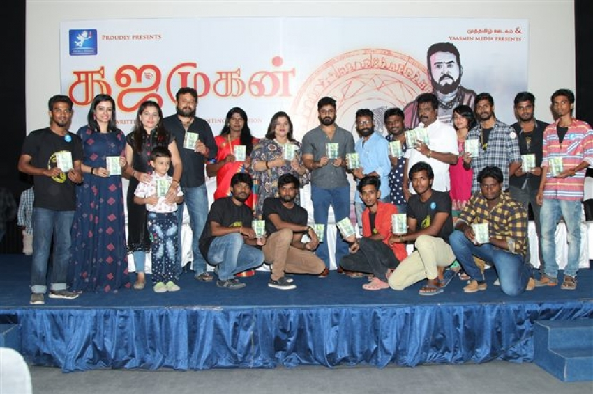 Gajamugan Music Album Launch Photos