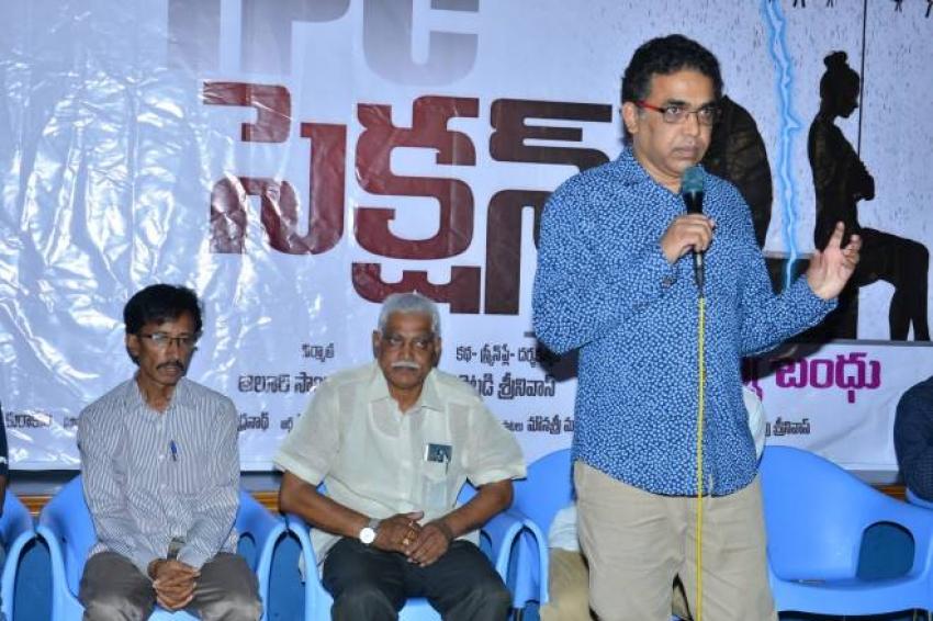 IPC Section Bharya Bhandhu Movie Pressmeet Photos