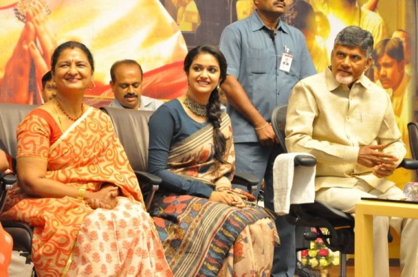 Mahanati Movie Team Meet At Andhra Pradesh Chief Minister Chandrababu Naidu Photos