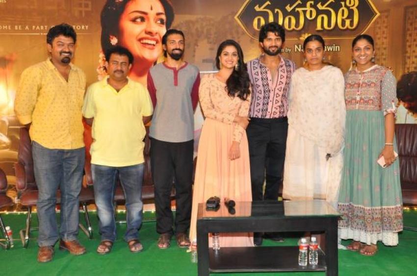Mahanati Success Meet Photos