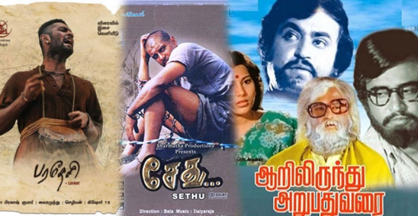 Must Watch Tamil Movies Which Will Make You Emotional Photos