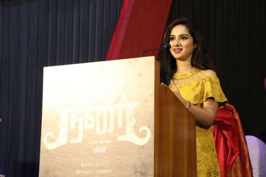 Narai Teaser Launch Photos