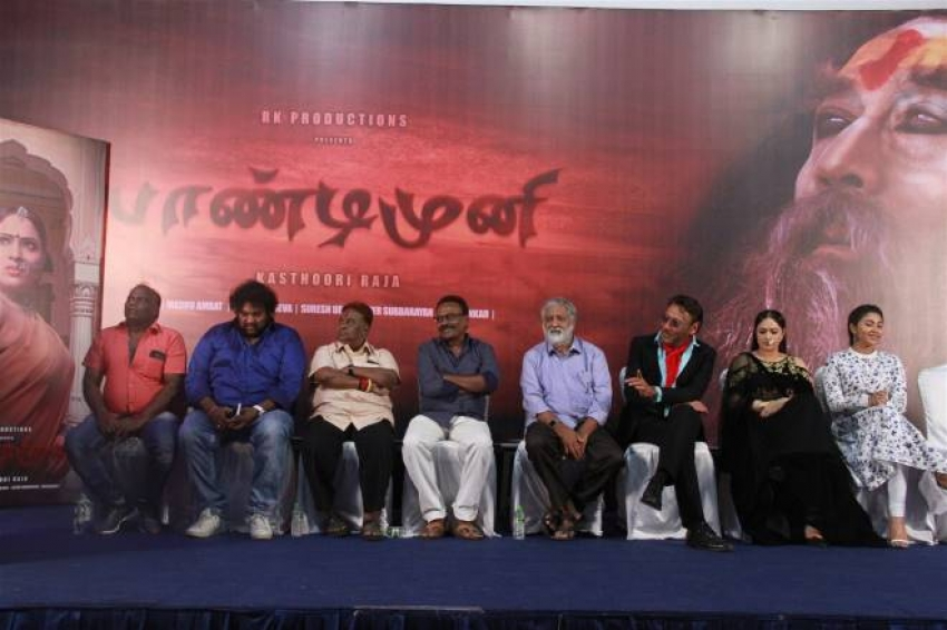 Pandi Muni  Press Meet Photos