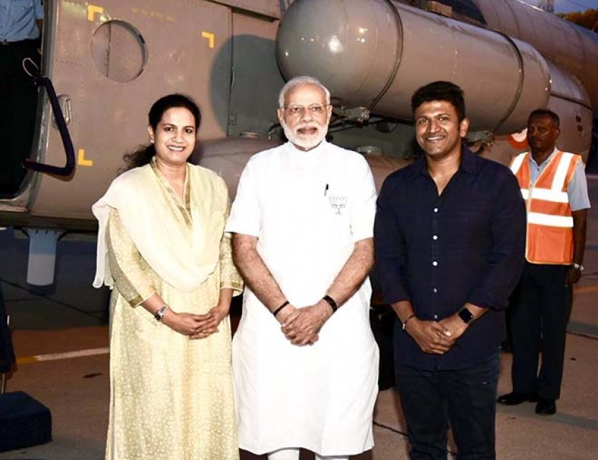 Puneeth Rajkumar Meets PM Narendra Modi Photos