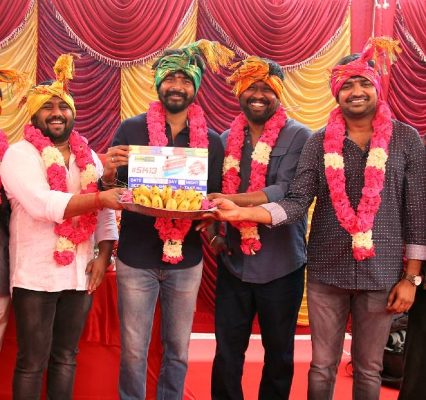 Sivakarthikeyan 13th Movie Pooja Launched Photos
