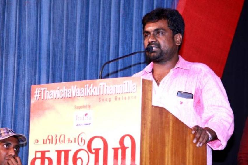 Uyir Koodu Kaveri Photos