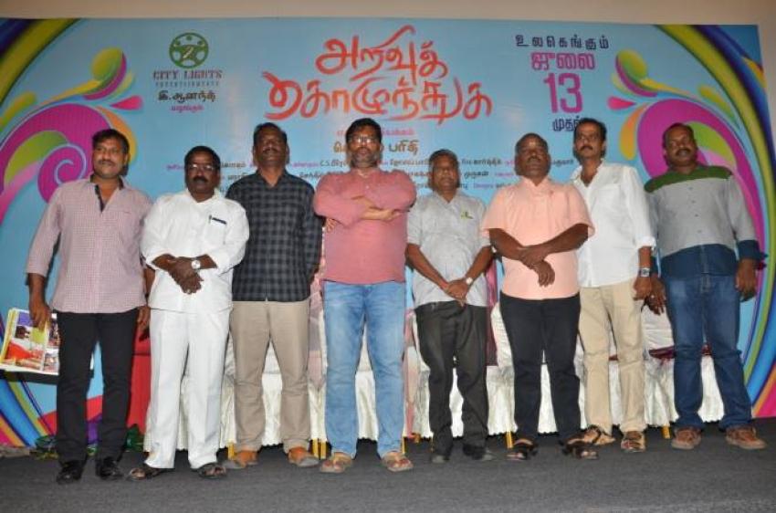 Arivukolunthuha Movie Press Meet Photos