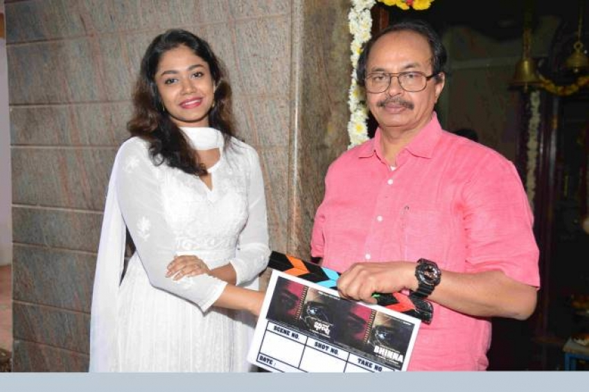 Binna Movie Pooja And Press Meet Photos