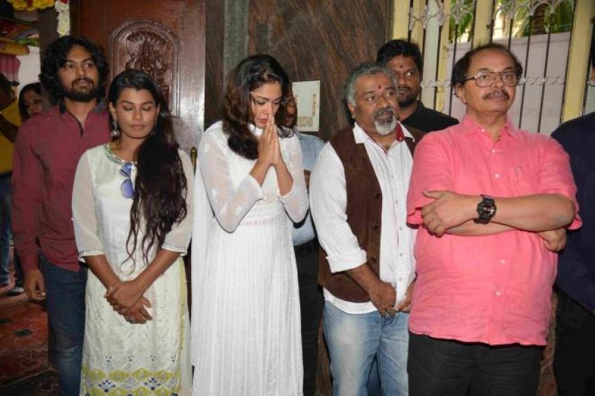 Binna Movie Pooja And Press Meet Photos