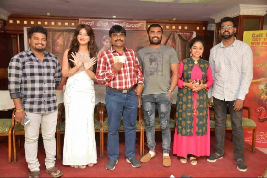Chitte Press Meet Photos