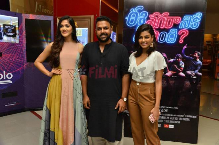 Ee Nagaraniki Emaindhi Movie Premiere Show Photos