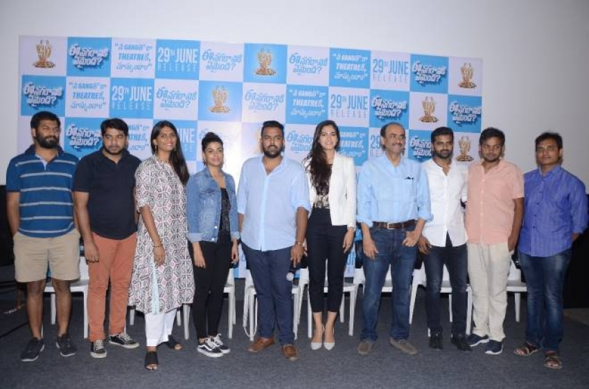 Ee Nagaraniki Emaindi Movie Pressmeet Photos