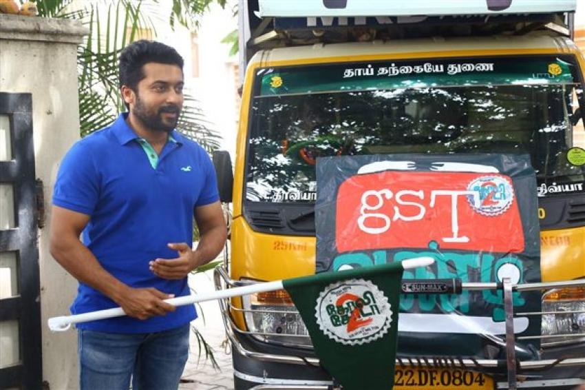GSTVANDI  Flag Off By Actor Suriya Photos