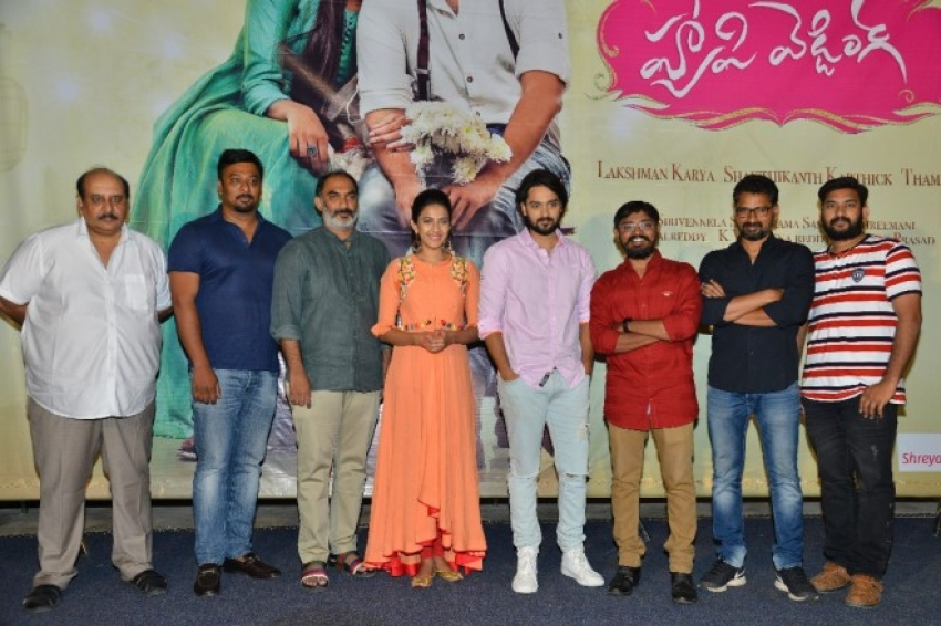Happy Wedding Movie Trailer Launch Photos
