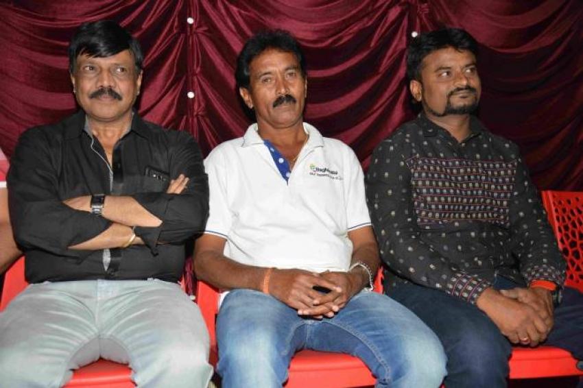 Hosa Climax Movie Press Meet Photos